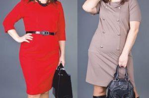 как подобрать платье для полных девушек фото