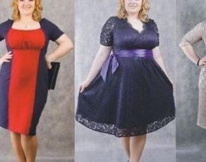 как подобрать платье для полных девушек